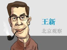 北京观察:习近平军改无情 贾廷安传言风紧