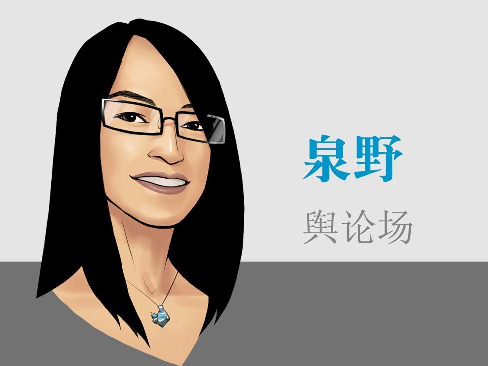 房宁专访(上):亚洲发展对冲
