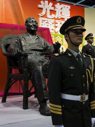 香港纪念邓小平诞辰展览会