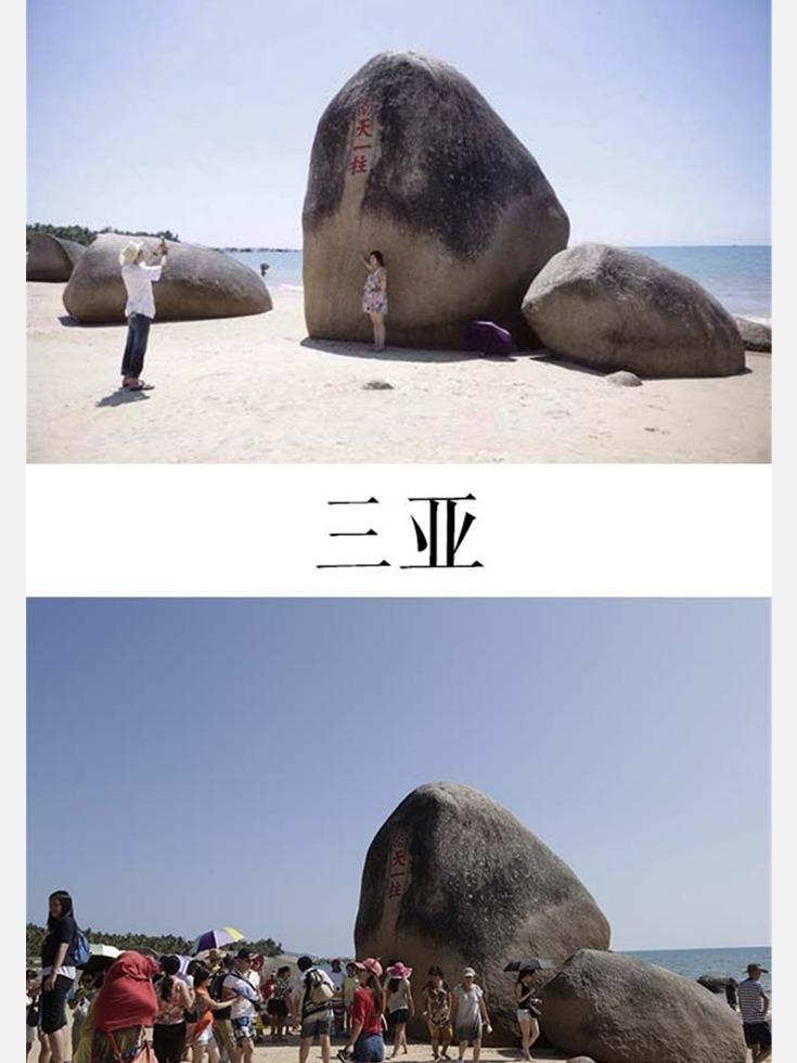"""十一""""黄金粥""""人山人海[图集] - jianchun605 - 神马骑士"""