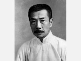 鲁迅为何说梁启超不配诺贝尔奖 - leebapa - leebapa的博客