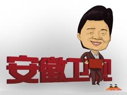 崔永元正式加盟安徽卫视 并接受聘书[图]