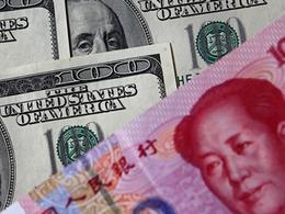 人民币跌200点逼近跌停 中国经济异象震惊美欧