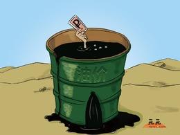 油价一泻千里 俄罗斯解套遥遥无期
