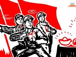 """中共可以战胜腐败,却取缔不了""""小圈子""""!"""