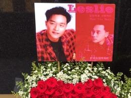 张国荣周年祭 往事追忆 导演找张国荣演共产党被告
