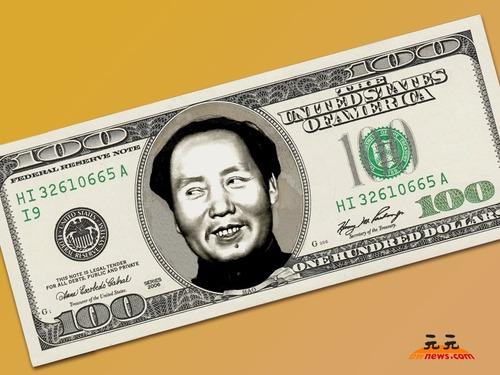 人民币何时能与美元一争高下?