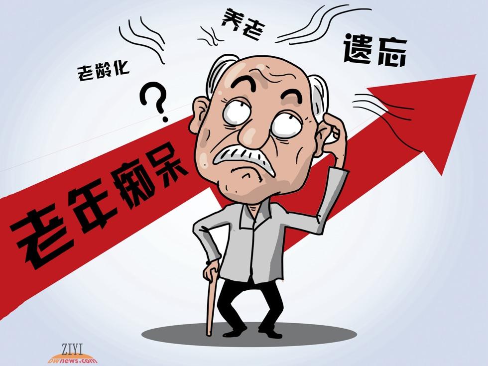 转帖:全球人口危机来了 中国首受冲击 - baigu0 - 诗画雨山