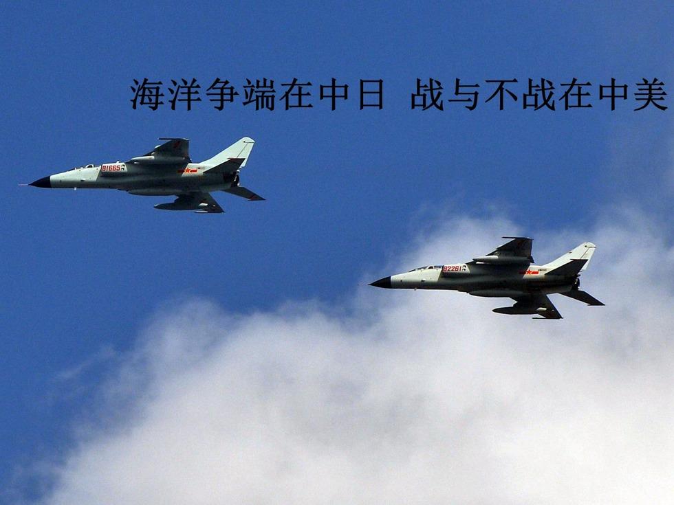 上将刘亚洲: 钓鱼岛并非中日关系焦点