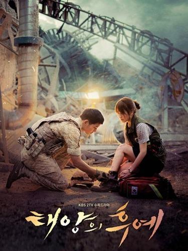 《太阳的后裔》入围<br>韩国百想大赏提名
