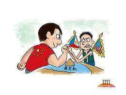 日媒:东南亚恐陷入军备竞赛