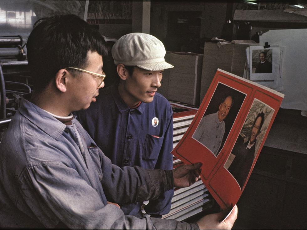 北京,外文印刷厂 印刷毛主席像。