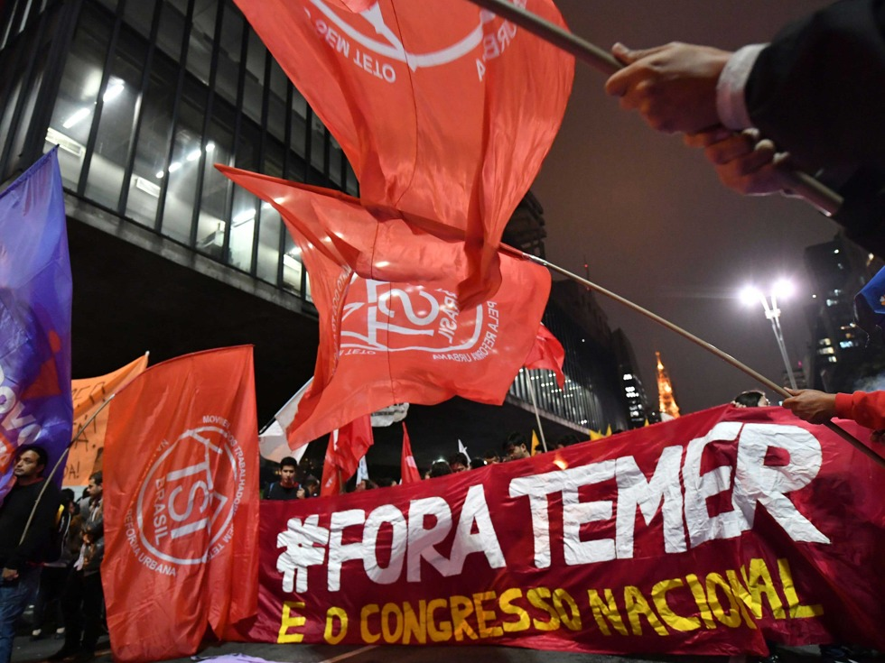 巴西前众议长库尼亚去年10月因腐败罪被捕入狱,他曾多次表示他的供词可能会伤害到包括特梅尔在内的多名政府领导人。(图源:VCG)