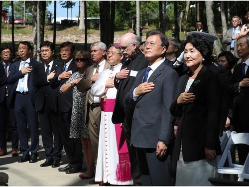 韩国总统文在寅首次访美