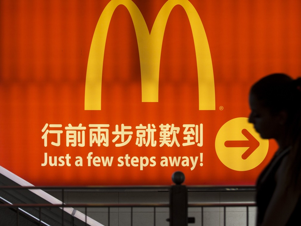 entry strategy of mcdonalds in china Bringing the mcdonald's experience to more customers - in their homes, their dorm rooms, their workplaces and beyond you are leaving the mcdonald's corporation web site for a site that is controlled by a third party, not affiliated with mcdonald's.