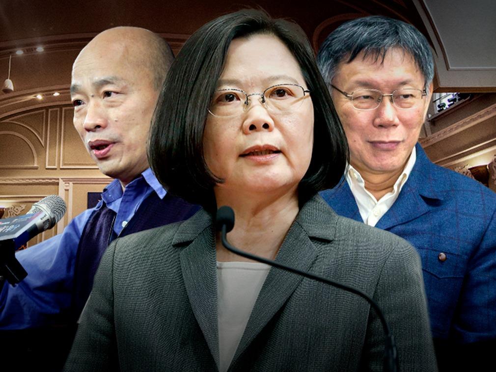 """""""2020臺灣選舉爭鬥""""的图片搜索结果"""