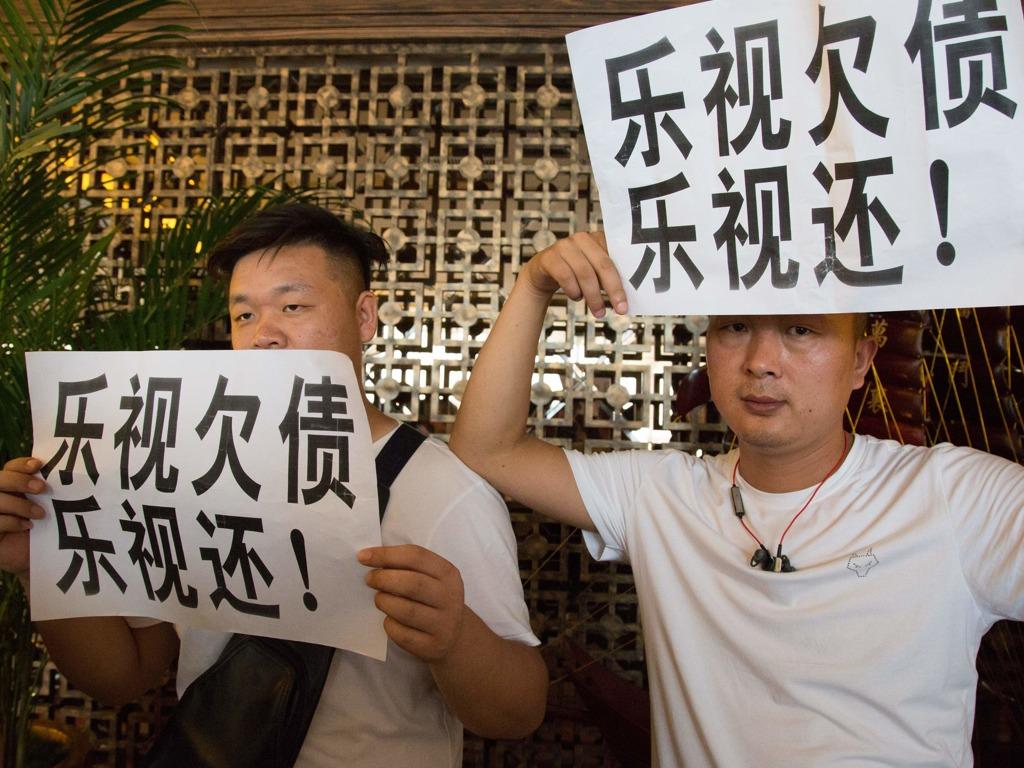 贾跃亭正式申请个人破产重组 放弃所有美国资产